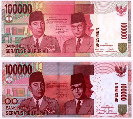 Indonesia dukun palsu mau ena ena - 5 4